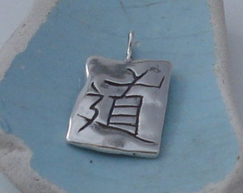 Tao-The Way-Chinese Symbol Silver Inspirational Charm