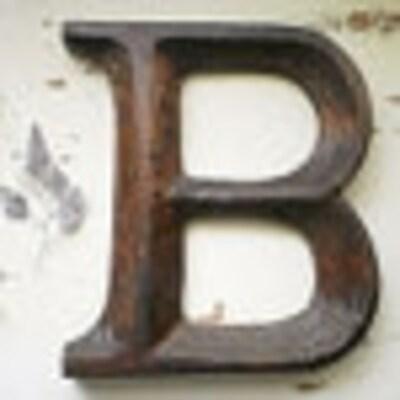 brittandbungalow