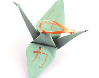Strength Kanji Gold on Mint Green Origami Crane Ornament