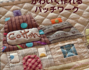 Cute Patchwork Japanese Craft Book