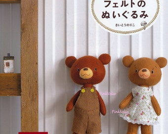 Cute Stuffed Felt Animals Japanese Craft Book