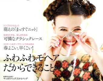 Keitodama Spring 2013 -  Japanese Craft Book (SAL Economy Airmail)