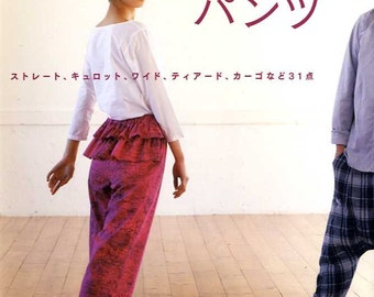 Yoshiko Tsukiori Everyone's Pants - Japanese Dress Pattern Book