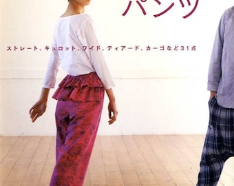 Yoshiko Tsukiori Everyone's Pants - Japanese Dress Pattern Book MM