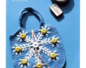 Colorful Bags and Baskets by Summer Yarn  - Japanese Craft Book MM