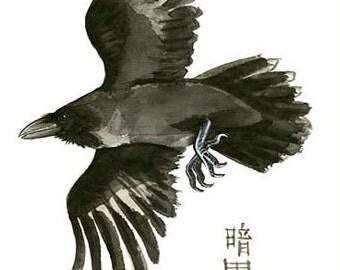 Dark Wings Dark Words Raven Painting Print - Wall art, Sumi, Sumi-e, Crow, Raven, Chinese, Japanese Ink
