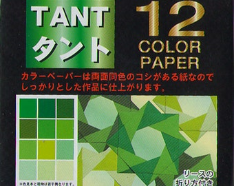 JAPANESE ORIGAMI PAPER Green Tones 96 Sheets 7.5cm (3 Inch) Semi-textured Double Sided Great for Flower Making