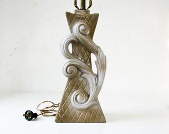Mid Century Modern Table Lamp,  Ceramic Lighting, Geometric Design, Swirling Leaves Design