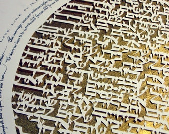 Papercut Text Ketubah - all hand cut word by word - papercut ketubah - gold background