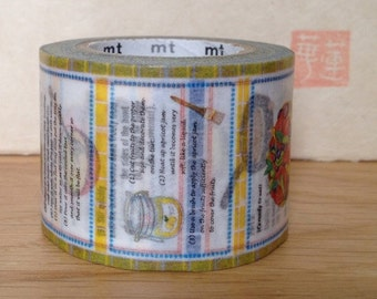 mt ex masking tape - single - recipe
