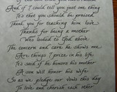Calligraphy - Mother In Law Poem