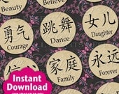 Chinese / China / Oriental / Symbols / Phrases - INSTANT DOWNLOAD - Printable One Inch Round Designs Digital JPG Collage Sheet