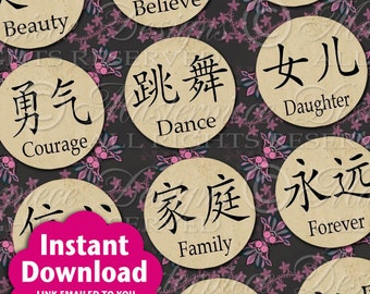 Chinese Printables / China / Oriental / Symbols / Phrases / Words / Language - DOWNLOAD One Inch Round Designs Digital JPG Collage Sheet