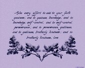 2 PETER 1:5-7 --- 8 X 10 Hand Written Calligraphy Art Print PIF (Pay It Forward) Destash Bargain Bin Sale Periwinkle Purple Lavender Lilac