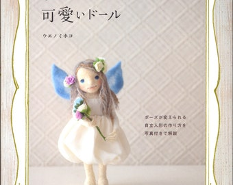 Master Haco Collection 01 - Beautiful Character Felt Wool Dolls - Japanese craft book