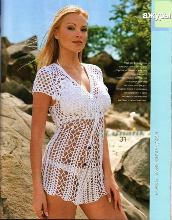 CROCHET PATTERN Beach Cover up/Dress Charted/Diagrams - Instant ...