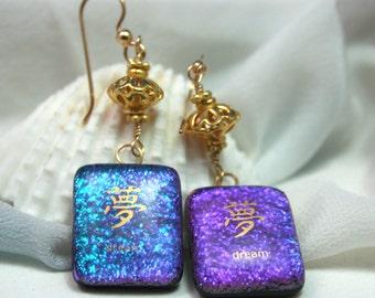 Dream Purple, Blue and Magenta Fused Glass Dangle Earrings, Dichroic Glass Earrings, Fused Glass Jewelry, Dichroic Dangles