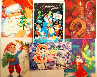 Vintage postcard - Christmas card - New year post card - Set of 6 Unused Postcards - 1980s - from Russia / Soviet Union / USSR