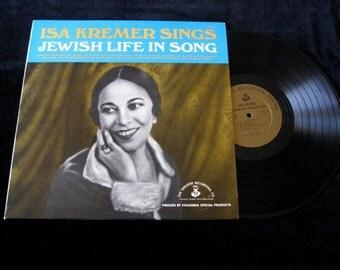 Isa Kremer Sings Jewish Life In Song Vintage vinyl  Record Album  Lp  Jewish f Jews On Vinyl