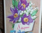 8 March - Vintage post card for Women's Day - Greeting Card - Vintage Postcard