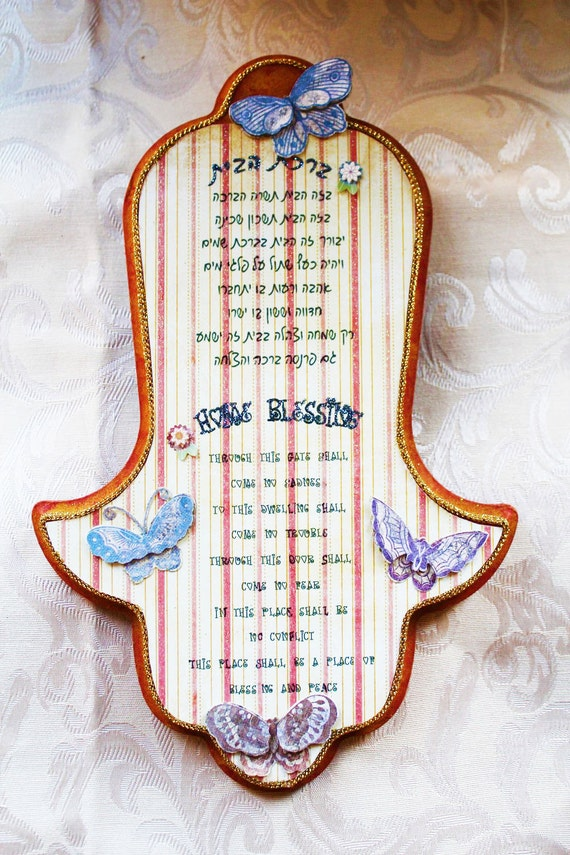 Hamsa home blessing, Hebrew/English Hamsa, wall hanging Hamsa, House gift Hamsa, Hamsa wall decor