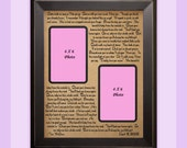 Father of the Bride Gift / Personalized Wedding Frame / My Little Girl / Father's Day Gift / Song Lyrics / Wedding Song Lyrics
