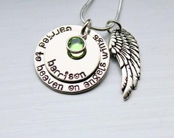 ADD a ANGEL WING Charm