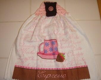 Crocheted Kitchen Towel