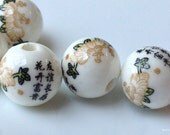 """12 mm """"Chinese Character & Traditional Flower"""" Porcelain Beads (.nm)"""