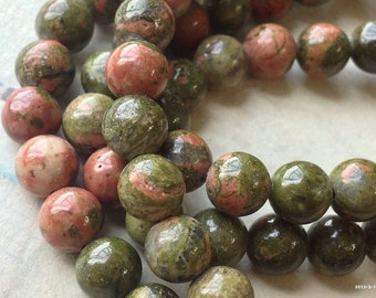 6 mm Brown Green Natural Stone (.ts)