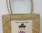 "My Holo Holo Bag Korean Drama Queen ""Hot Guy"" Medium Lauhala Large Tote 10""x12""x4"""