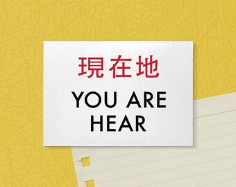 Funny Chinglish Magnet. Silly Chinese. You are hear