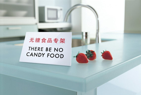Funny Sign. Kitchen Sign. Kids Sign. Pantry Sign. Chinglish Humor. No Candy Food