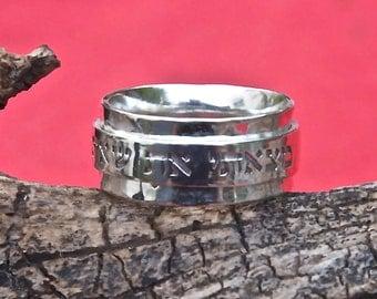 10mm Sterling Silver Scripture Spinner Ring