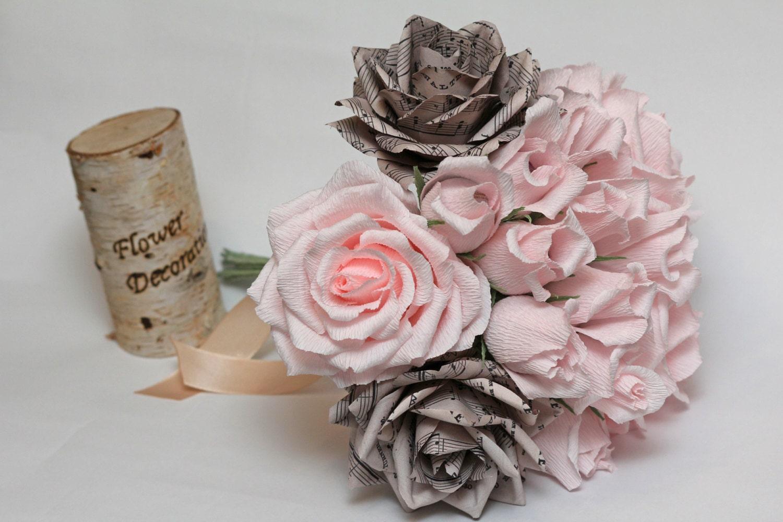 Wedding Bouquet Paper Wedding Bouquet Bridal Bouquet Paper