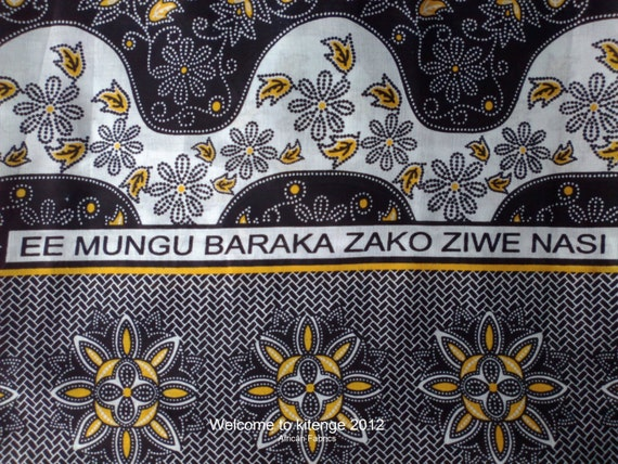 African Fabric Kanga Khanga Sarong Beach Wrap By