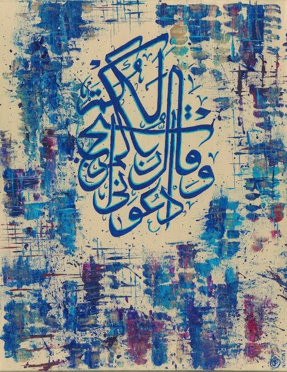 Pray Islamic Arabic Calligraphy Acrylic Painting