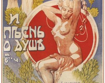 Soviet propaganda, Communism, USSR poster, 053