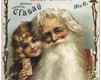 Soviet posters, Propaganda poster, Communism, 215