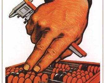 Communism, Soviet posters, Propaganda poster, 216