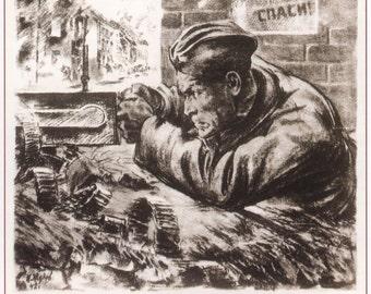 Propaganda, Soviet posters, Communism, Propaganda poster, 302
