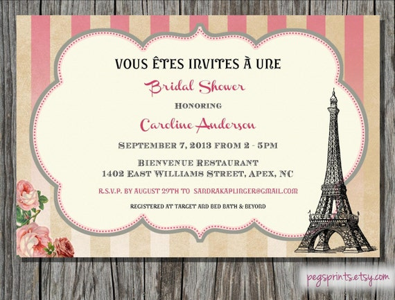 Paris Themed Bridal Shower Invitation (Printable)