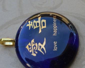 Fused Glass Necklace with 22 Karat Gold, SRAJD