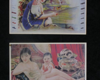 Set of 2 Chinese Cards, Advertising