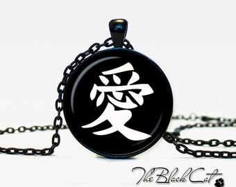 Japanese characters love pendant japanese characters love necklace japanese characters love jewelry (PJ0001)