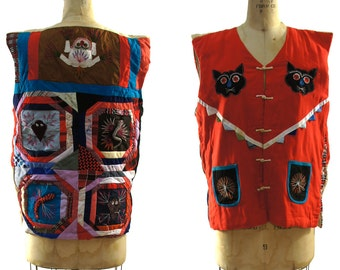 SALE Cat & Frog Vest with 3-D Applique Quilting and Loads of Impressive Embroidery / Vintage Asian Ethnic Inspired Boho Jacket