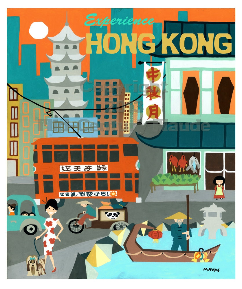 Hong Kong Art: Hong Kong Mid Century Modern Travel Poster Art Print Retro