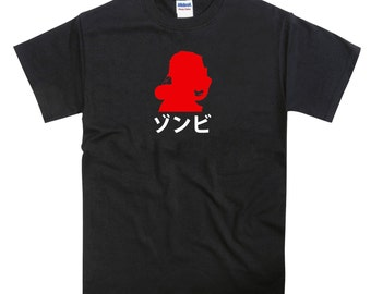 Dawn Of The Dead Zombie Japanese Logo Tribute Tshirt