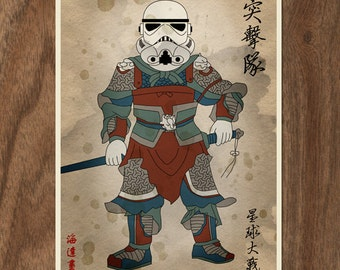 Star Wars Movie Inspired Stormtrooper Poster - 22x16