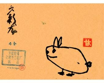 Frederic Rabbit - archival fine art print - A4
